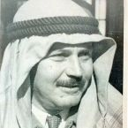 الشهيد عبد القادر الحسيني