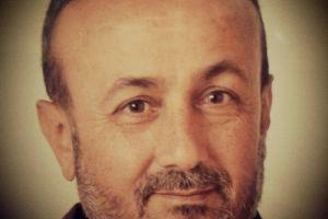 الأخ مروان البرغوثي