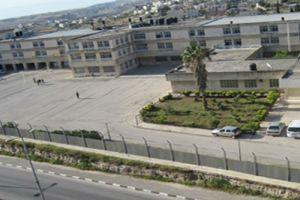 مدرسة دار الأيتام الإسلامية الصناعية