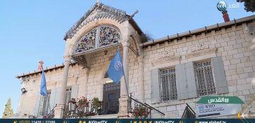 بيت الشرق الفلسطيني