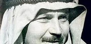 نبذة حول حياة الشهيد عبد القادر الحسيني