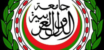 مصر والجامعة العربية تعربان عن أسفهما لوفاة الحسيني