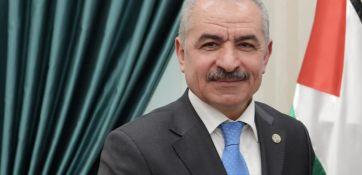 الدكتور محمد إشتيه